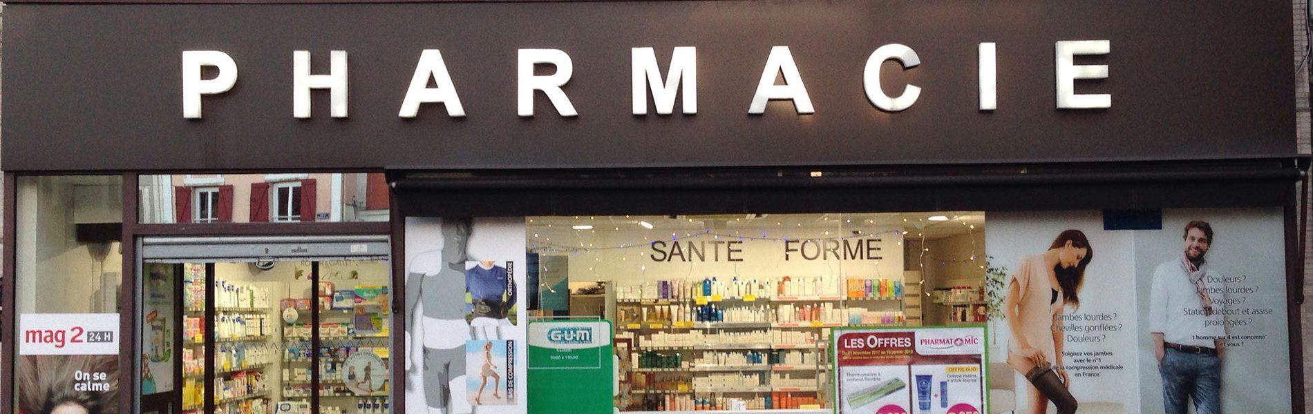 Pharmacie DE L'EGLISE - Image Homepage 1